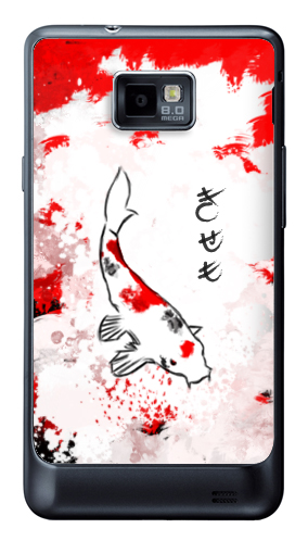 samsungMobile_creationCoque_koi