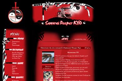 Samurai Deeper Kyo - page interne